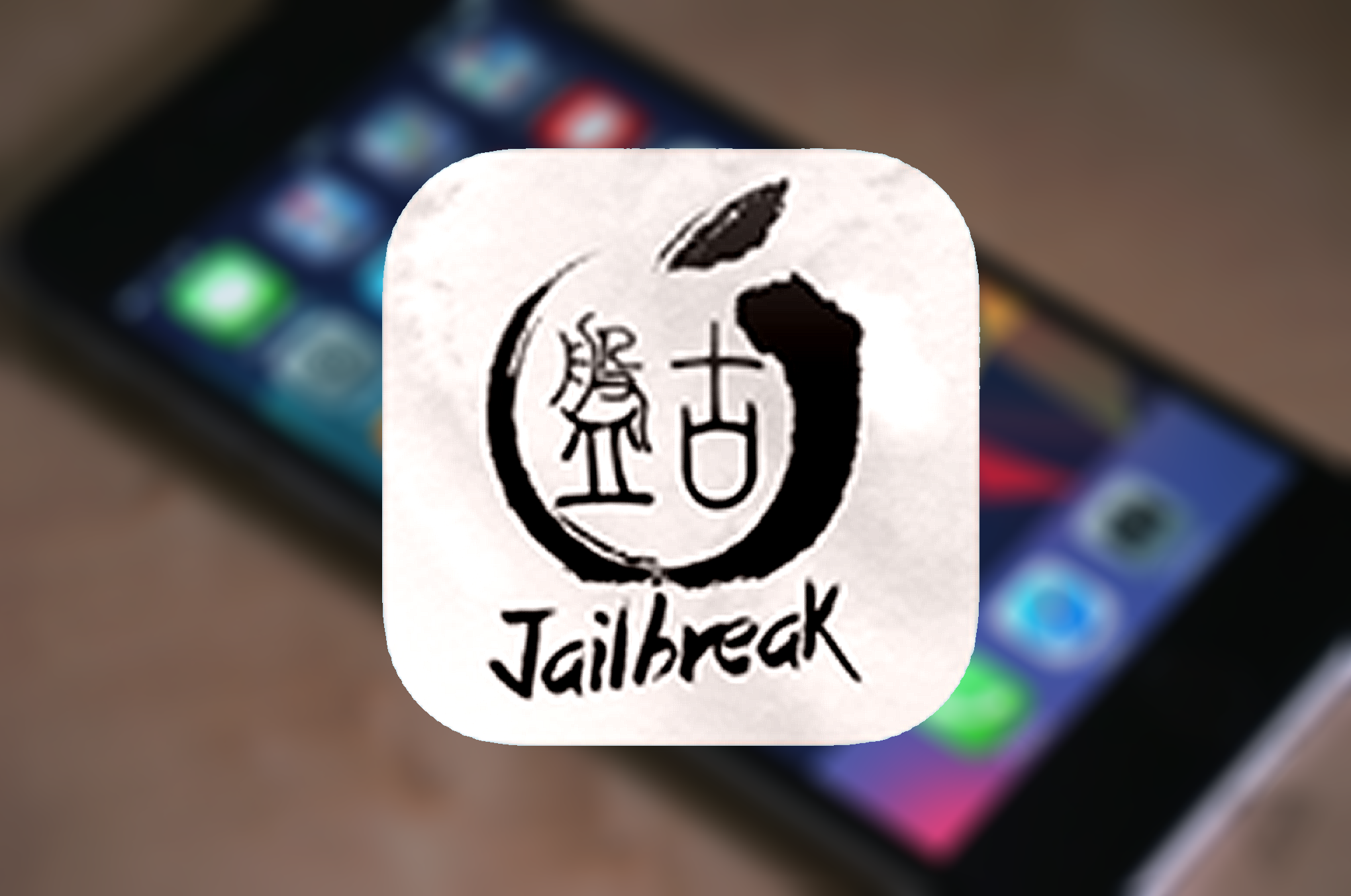 How to Get The 1 Year Pangu Jailbreak App Certificate and